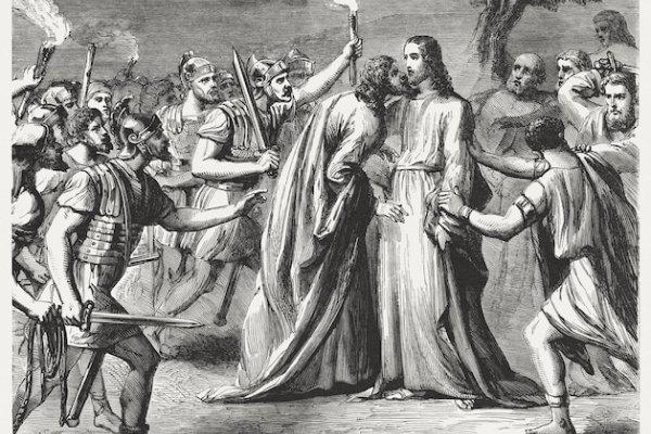 Judaskuss im Garten Gethsemane